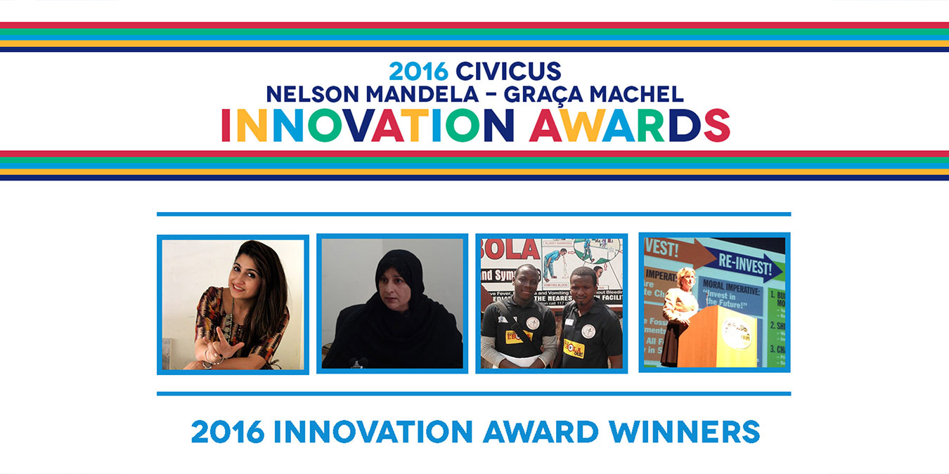 2016 Innovation Award Winners