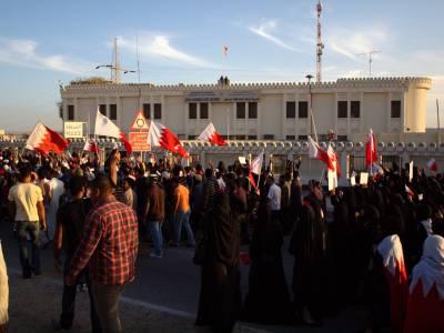 Bahrain: End Degrading Treatment of Activists