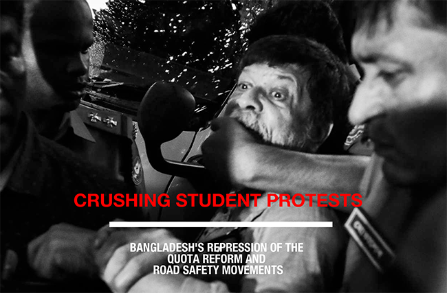 Bangladesh: Two years on, impunity for attacks against student protesters