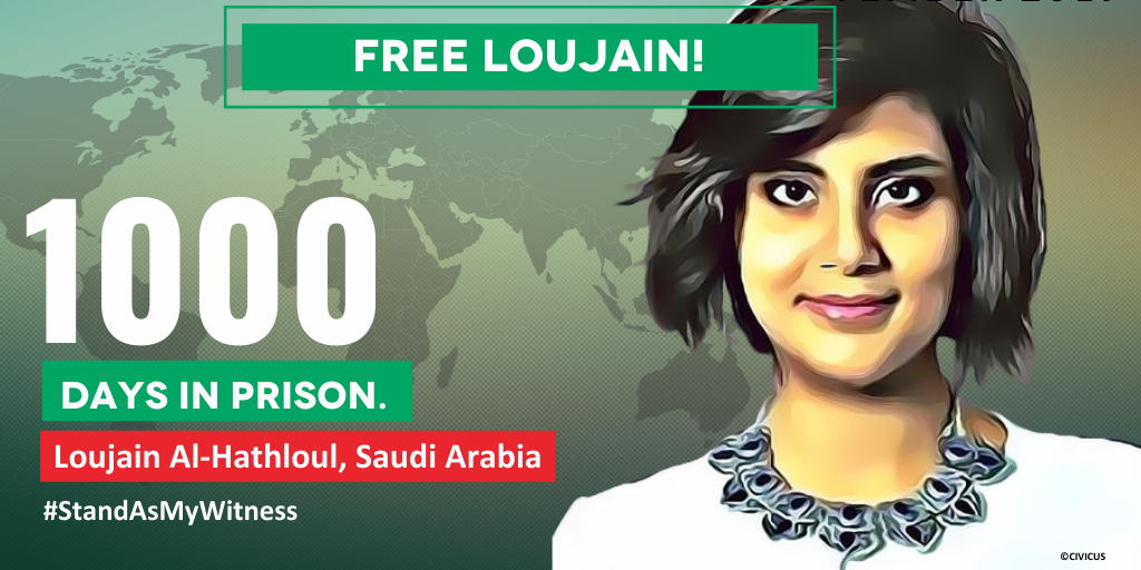 Loujain1000 days in detention