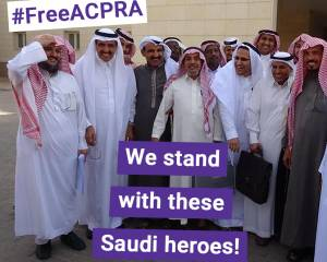 On 10th anniversary of ACPRA, NGOs call on Saudi authorities to release all detained members