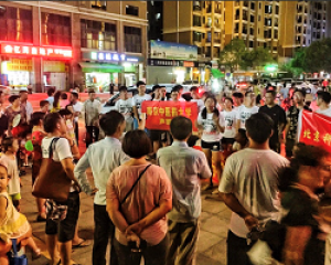CHINA: 'Crackdown on Jasic labour struggle seeks to eliminate unrest during economic downturn'