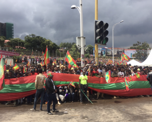 Statement: Ethiopia's adoption of Universal Periodic Review on Human Rights