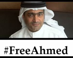UAE: Ahmed Mansoor remains on hunger strike in poor conditions as eyesight deteriorates