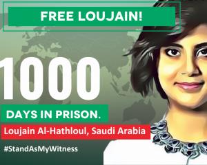 Saudi rights activist Loujain al-Hathloul spends 1000th day in prison