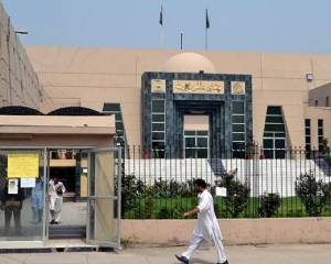 Global rights group condemns detention of human rights activist in Pakistan
