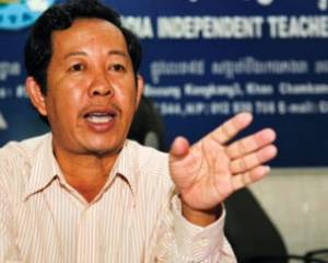 Cambodia: Drop charges against union leader Rong Chhun and other activists