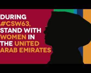 Emirati Women continue to face Systemic Oppression by Authorities