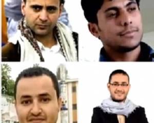Yémen : Plus de 150 ONG demandent l'annulation de la condamnation à mort de quatre journalistes