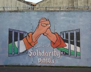 En cette journée du prisonnier palestinien, la société civile appelle à la libération urgente des prisonniers/ères et détenu/es palestiniens des prisons israéliennes