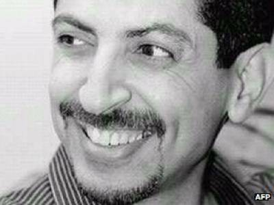Bahrain: Open letter to Danish Prime Minister to take immediate action to free Abdulhadi Al-Khawaja
