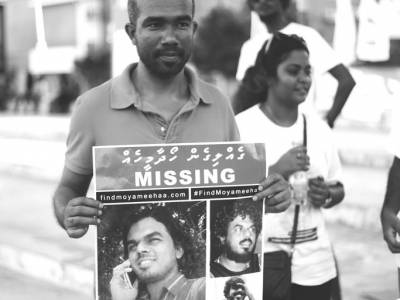 Maldives: Still no justice for abducted Maldives journalist