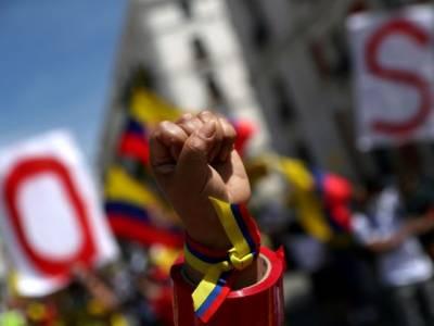 """COLOMBIA: """"La juventud vive un sentimiento de querer cambiarlo todo"""""""
