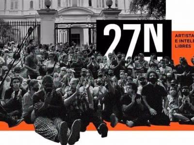 Cuba: Liberen a los manifestantes detenidos y cesen el acoso a activistas de derechos humanos y el asedio a sus organizaciones