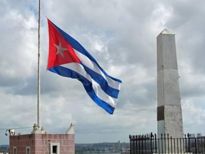 Apoyo internacional a la petición para declarar inconstitucional el Decreto Ley 370 en Cuba