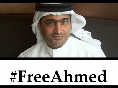 Open letter to the Emirati authorities to free HRD, Ahmed Mansoor on his 50th Birthday