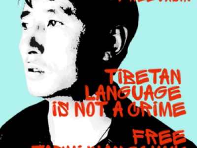 Tibetan activist jailed for advocating cultural rights