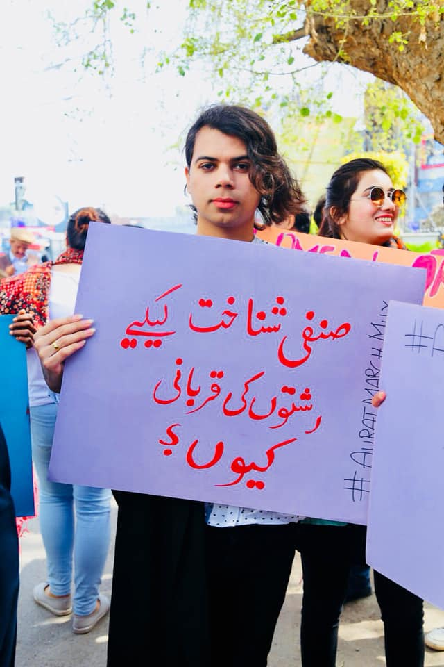 trans in Pakistan